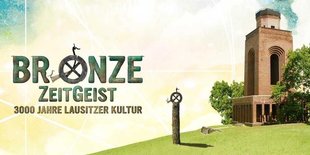 Bronzezeitgeist_1-4.jpg